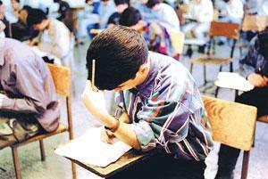 راهکارهای جلوگیری از افت تحصیلی