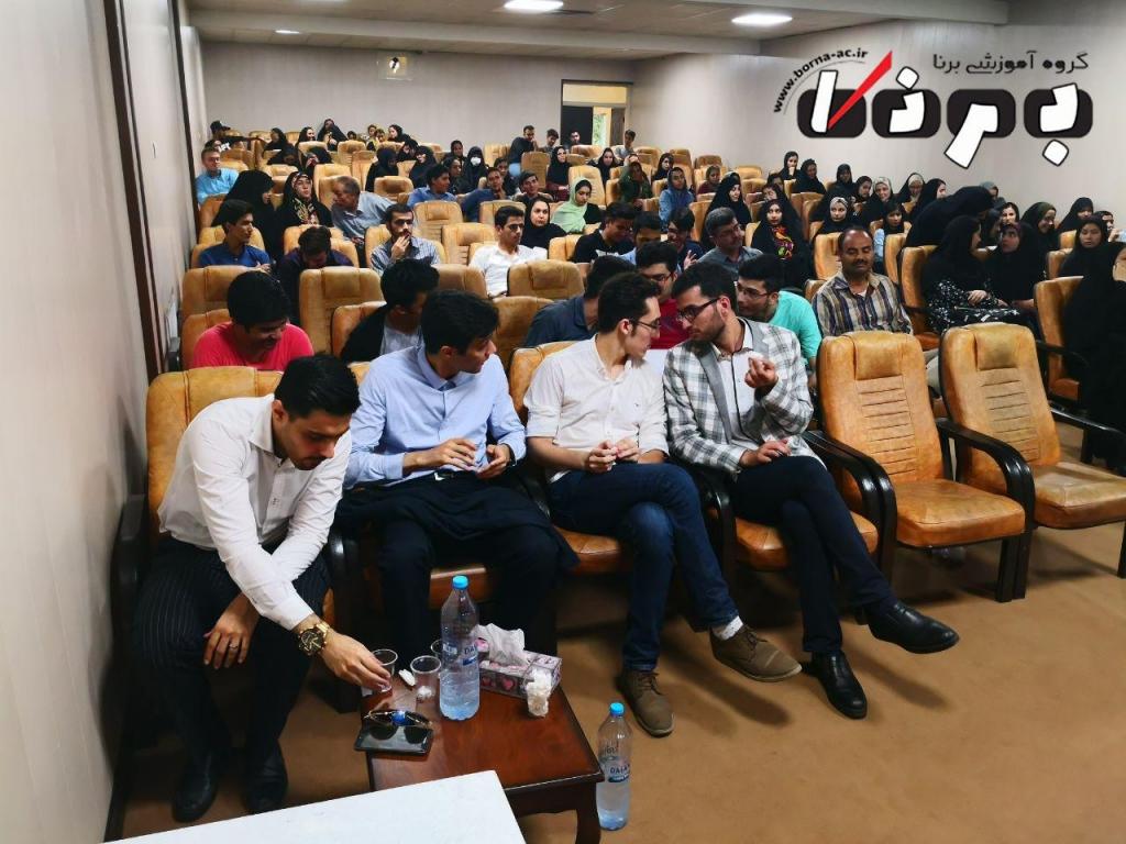 همایش انتخاب رشته کنکور سراسری 98 موسسه برنا